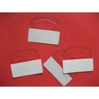 专业供应彩盒子挂钩 自粘PVC PET塑料挂钩 形状 厚度都可以定做