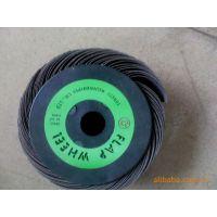 厂家直销砂布丝轮、361砂布丝轮、耐磨软布、硬布千丝轮限时促销
