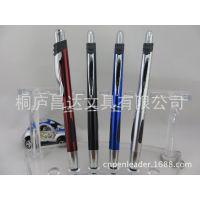 来自制笔之乡-供应【cd-1024】半金属广告圆珠笔 高档铝管笔