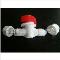 POM塑料1216 1620铝塑管球阀球阀太阳能管件水管开关热水管阀门