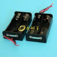 【康姆王好货源】2节18650并联3.7V双槽ABS新奇特环保电池盒