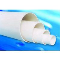 诚信卖家 供应 16的轻型PVC电线管  内外壁光滑  耐老化 寿命长