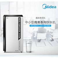 美的商用净水器MRO804-600G,办公楼直饮机,工厂写字楼直饮水