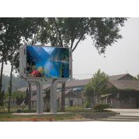 供应滁州LED大屏幕,南京LED户外全彩显示屏