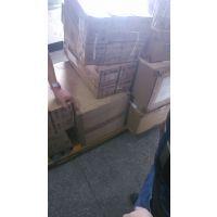供应华中专线 香港进口到北京进口墨盒的快递