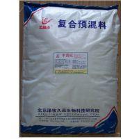 供应奶山羊专用预混料品牌北京泽牧久远研究院专业奶山羊预混料提高产奶量