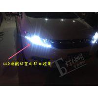 本田新思域改灯|新思域改装Q5透镜欧司朗氙气灯|思域大灯改装LED泪眼灯