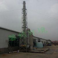 苏州地区优质电子厂废气净化处理设备当选馨然环境公司 :淮安电泳车间净化工程