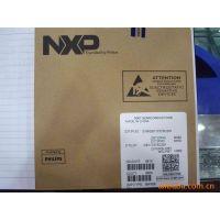 供应NXP 通用晶体管BCW60B