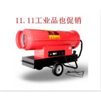 长春,吉林地区出售上海永备大风量食品烘干热风机,粮食烘干热风机