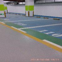 厦门环氧地坪工程/福建环氧地坪设计施工公司