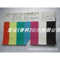厂家马赛克纹PU革 编织纹PU皮革 席纹合成革 鞍座专用人造皮革图