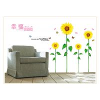 可移除手绘向日葵墙贴 客厅沙发餐厅玄关装饰太阳花贴纸AY1919A
