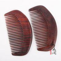 越南红木梳子 高档酸枝木加厚工艺梳 正品圆背实木木梳 B104-01