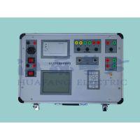 高压开关动特性测试方法大全_断路器机械特性测试项目_HFJS1060G断路器机械动作特性检测仪特点