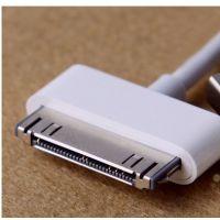 批发 苹果4/4S 6针数据线 下载线 充电线