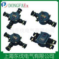 专业供应优质茗杨BHD2-25380-3T 矿用隔爆型低压电缆接线盒
