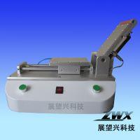 供应深圳直供OCA真空覆膜机ZM-022 展望兴厂家直销400 005 6095