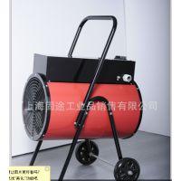 2014厂家沈阳专供工业30KW电热风机
