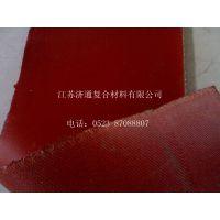 厂家直供济通A1级济通钢丝硅胶布