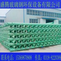 玻璃钢电缆保护管@滨州盛腾环保设备