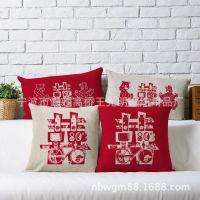 中式古典 婚庆抱枕 靠垫 抱枕礼品抱枕