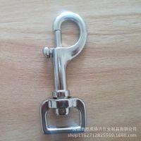 深圳厂家供应高档金属狗扣|锌合金狗扣 钩扣 钥匙扣