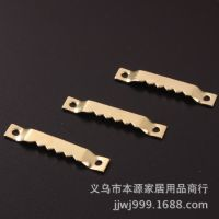 48*8MM横式金黄色单面直条锯齿形挂 专业框饰横挂背板配件