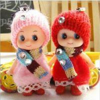 韩版围巾迷糊娃娃洋娃娃女孩玩具/包包挂件手机挂件批发