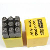美国邦克 钢字码 数字钢字码 钢号码  9支装 3-4-5-6-8-10MM