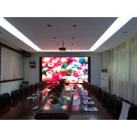 供应生产销售LED显示屏