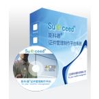 供应斯科德?证件管理制作平台系统V8.0软件