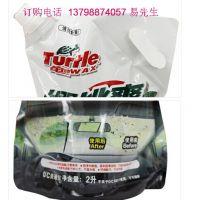 供应凹印5L带嘴消毒水包装袋 消毒粉塑料包装袋 自立吸嘴袋