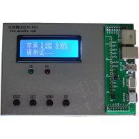 供应充电器/移动电源/数据线综合测试仪YG-610