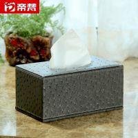 帝梵新款皮质纸巾盒抽纸盒高端深灰色 鸵鸟纹小号