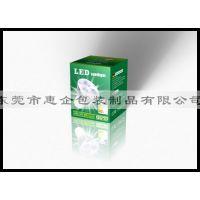 供应东莞南城专业LED灯包装彩盒,白盒、中性纸箱、不干胶标签印刷厂
