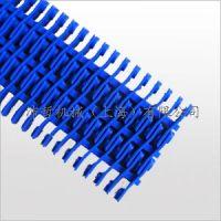 优质供应BZ-900模块网 塑料PP/POM网带 突勒型网带