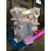 新疆小型木炭机(450型)