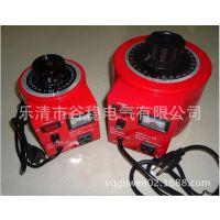 供应老型三相调压器TSGC2J-3KVA大量批发优惠 调压器