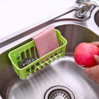 水槽收纳篮 可挂式沥水篮 /洗碗巾抹布清洁球收纳篮厨房小工具