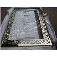 不锈钢相框制作,钛金亮面壁画框定做