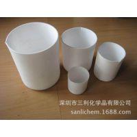 聚四氟乙烯烧杯.PTFE烧杯. F4烧杯.实验室烧杯.Beaker