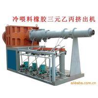 供应螺杆挤出机(厂家直销)双螺杆 橡胶设备
