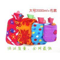 厂家自产自销 优质2000ml大号布套橡胶注水热水袋 暖手宝批发