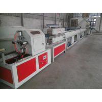 邯郸塑料制管机,塑料制管机械报价,塑料制管机优质供应,华兴机械
