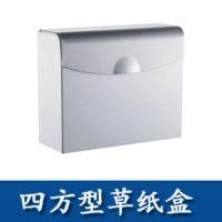 辉科 太空铝卫生间手纸盒厕纸盒 纸巾架 方形纸盒 防水四方纸盒