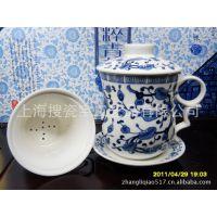 供应各种陶瓷套杯礼品 陶瓷茶杯纪念品 陶瓷杯子