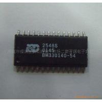 ISD2532S ISD2532SI 原装正品公司现货特价