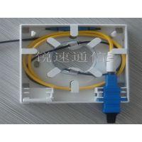 供应LC光纤桌面盒>ABS材质桌面盒>阻燃PC光纤桌面盒