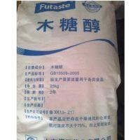 甜味剂木糖醇厂家 木糖醇添加量